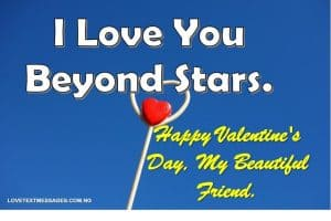 Happy Valentine Day SMS for Friends