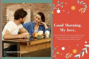 Good Morning Love SMS for My Girlfriend