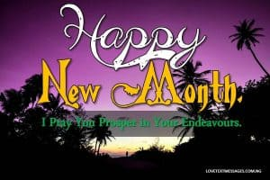 New Month Inspirational Message for Boyfriend